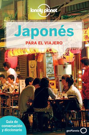 JAPONES PARA EL VIAJERO ED. 2014