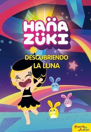 HANAZUKI. EL PEQUEÑO HEMKA AZUL VOL. 1