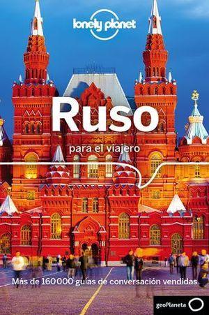 RUSO PARA EL VIAJERO.  GUIA DE CONVERSACION LONEY PLANET ED. 2018