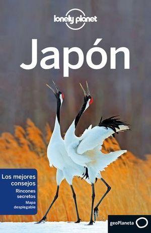 JAPON  LONELY PLANET 2020  7ª ED.