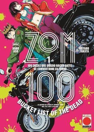 ZOMBIE 100 01 BUCKET LIST OF THE DEAD