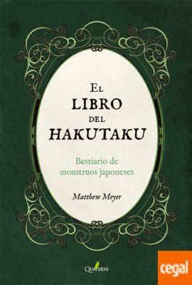 EL LIBRO DEL HAKUTAKU