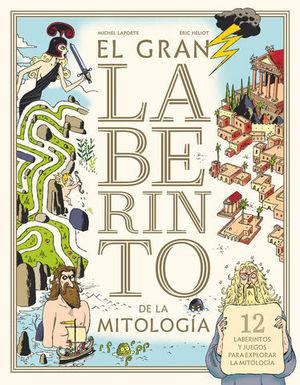 EL GRAN LABERINTO DE LA MITOLOGIA