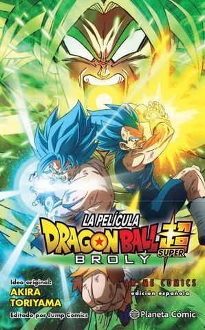 DRAGON BALL SUPER BROLY ANIME COMIC.