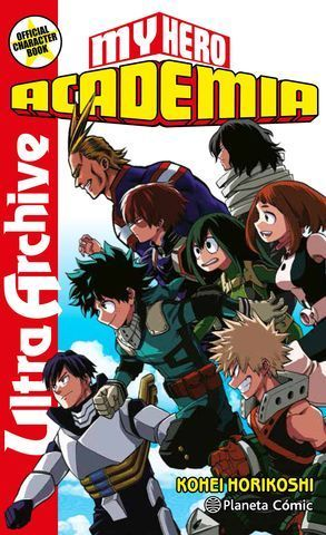MY HERO ACADEMIA ULTRA ARCHIVE.