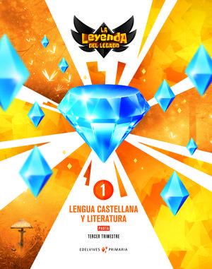 LENGUA 1º EP PAUTA LA LEYENDA DEL LEGADO + LICENCIA DIGITAL ED. 2021