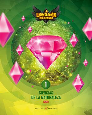 CIENCIAS NATURALEZA 1º EP PAUTA LA LEYENDA DEL LEGADO + LICENCIA DIGITA ED. 201