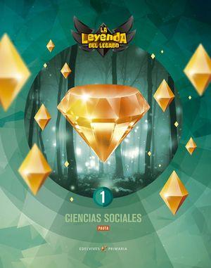 CIENCIAS SOCIALES 1º EP PAUTA LE LEYENDA DEL LEGADO + LICENCIA DIGITAL ED. 2021
