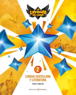 LENGUA 2º EP LA LEYENDA DEL LEGADO + LICENCIA DIGITAL ED. 2021