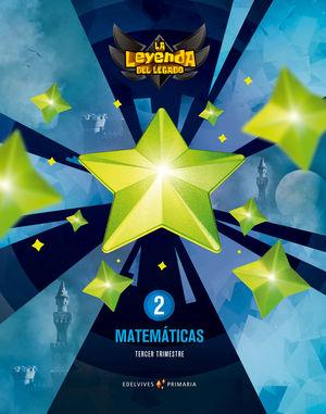 MATEMATICAS 2º EP LA LEYENDA DEL LEGADO + LICENCIA DIGITAL ED. 2021