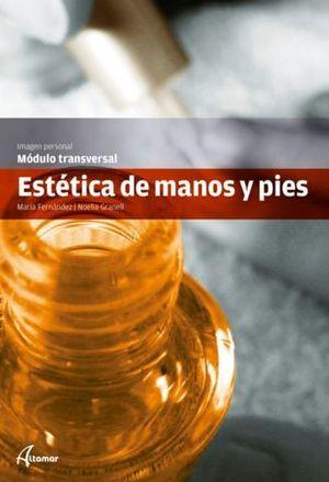 ESTETICA DE MANOS Y PIES ED. 2014