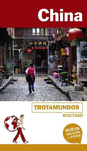 CHINA TROTAMUNDOS ED. 2017