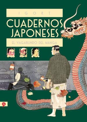 CUADERNOS JAPONESES. EL VAGABUNDO DEL MANGA