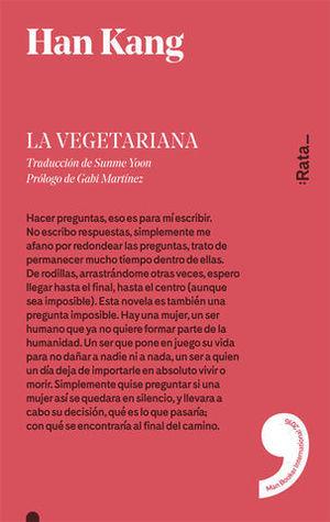 LA VEGETARIANA  (PREMIO MAN BOOKER 2016)