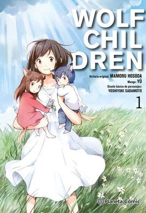 WOLF CHILDREN Nº 1