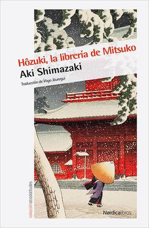 HOZUKI.  LA LIBRERIA DE MITSUKO