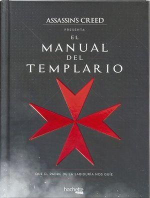 MANUAL DEL TEMPLARIO