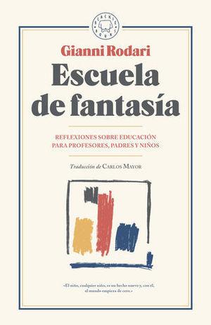ESCUELA DE FANTASIA
