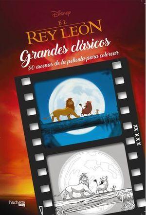 GRANDES CLASICOS DISNEY PARA COLOREAR.  EL REY LEON