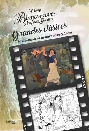 GRANDES CLASICOS DISNEY PARA COLOREAR - BLANCANIEVES Y LOS 7 ENANITOS