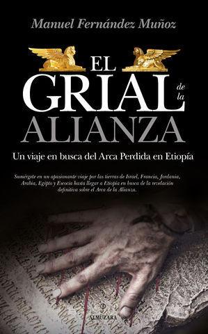 EL GRIAL DE LA ALIANZA