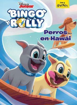 BINGO Y ROLLY PERROS EN HAWAI