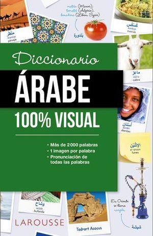 DICCIONARIO DE ÁRABE 100% VISUAL