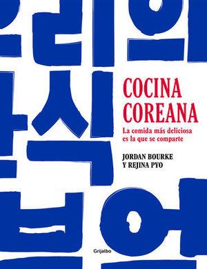 COCINA KOREANA