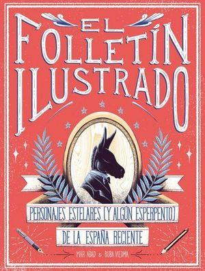 EL FOLLETIN ILUSTRADO