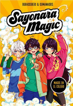 SAYONARA MAGIC 1.  MAGOS EN EL COLEGIO