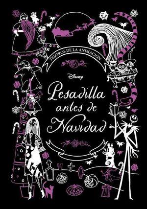 PESADILLA ANTES DE NAVIDAD. TESOROS DE LA ANIMACIÓN
