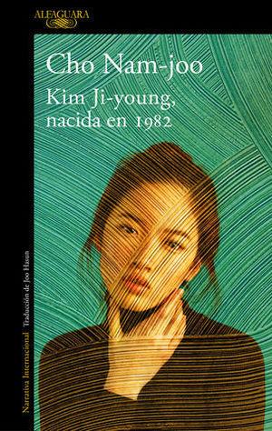 KIM JI-YOUNH, NACIDA EN 1982