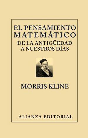 EL PENSAMIENTO MATEMATICO ( 3 VOLUMENES )