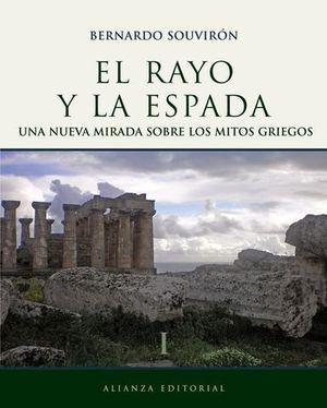 RAYO Y LA ESPADA, EL