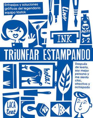 TRIUNFAR ESTAMPANDO ENTRESIJOS Y SOLUCIONES GRAFICAS