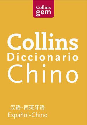 DICCIONARIO COLLINS GEM ESPAÑOL CHINO