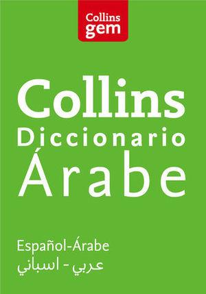 DICCIONARIO COLLINS GEM ESPAÑOL ARABE