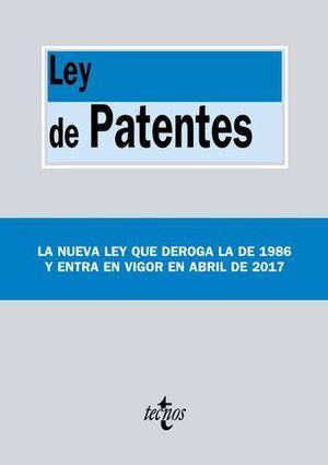 LEY DE PATENTES ED. 2017