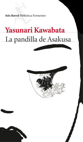 LA PANDILLA DE ASAKUSA