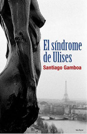 SINDROME DE ULISES, EL