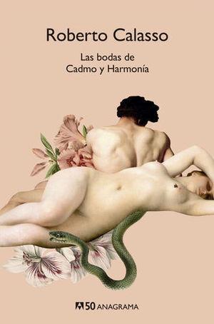 BODAS DE CADMO Y HARMONIA