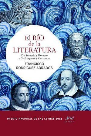 EL RIO DE LA LITERATURA