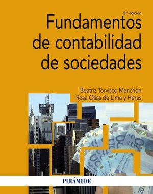 FUNDAMENTOS DE CONTABILIDAD DE SOCIEDADES 3ª EDICION 2015
