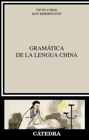 GRAMATICA DE LA LENGUA CHINA