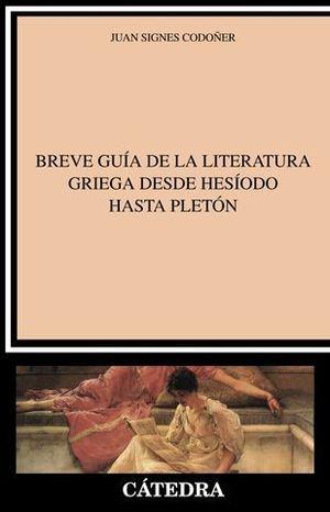 BREVE GUÍA DE LA LITERATURA GRIEGA DESDE HESÍODO HASTA PLETÓN