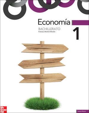 ECONOMIA 1º BACHILLERATO ED. 2012