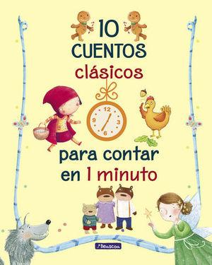 10 CUENTOS CLASICOS PARA CONTAR EN 1 MINUTO