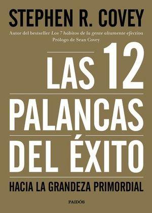 LAS 12 PALANCAS DEL EXITO