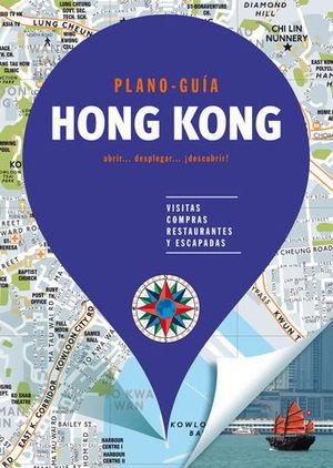 HONG KONG ( PLANO - GUÍA )  ED. 2018