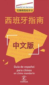 GUIA DE ESPAÑOL PARA CHINOS. CHINO MANDARIN